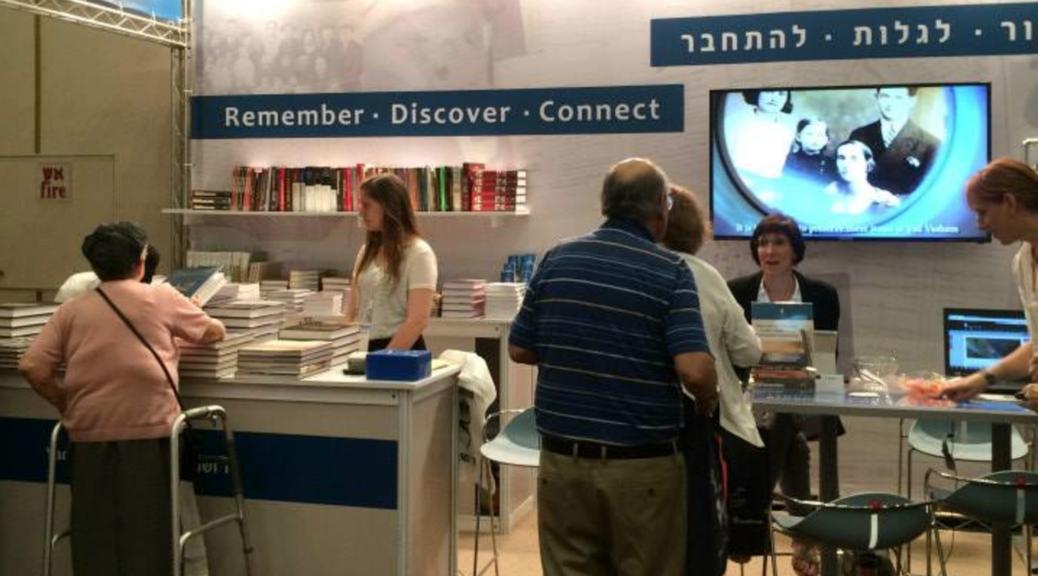 IAJGS Israel